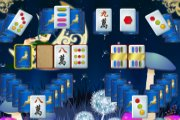 Spelletje Elfjes Mahjong Spelen