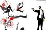 Spelletje Ultra Zombie Killer Spelen