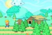 Spelletje Bomen Beschermen Spelen